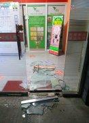 凌晨,呼和浩特一成人用品店门窗被砸