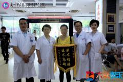 广州长泰不孕不育医院: